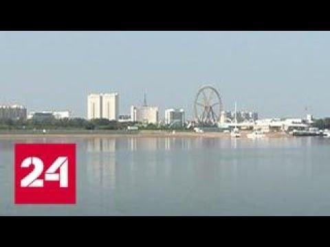 Амурская область приобрела мобильную лабораторию для проверки качества воды - Россия 24