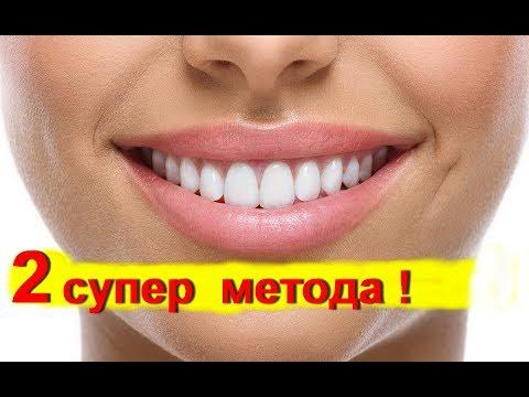 Как самостоятельно восстановить эмаль зубов как