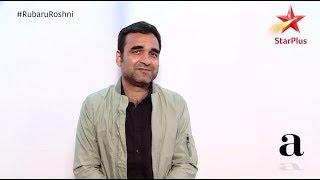 Rubaru Roshni | Pankaj Tripathi