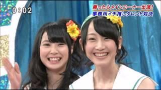 SKE48松井玲奈が高柳明音の誕生日を祝った結果www SKE48&乃木坂46のれ...