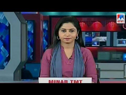പ്രഭാത വാർത്ത | 8 A M News | News Anchor - Veena Prasad | December 11, 2017