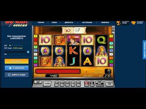 Казино рулета лохотрон реально ли заработать на онлайн казино