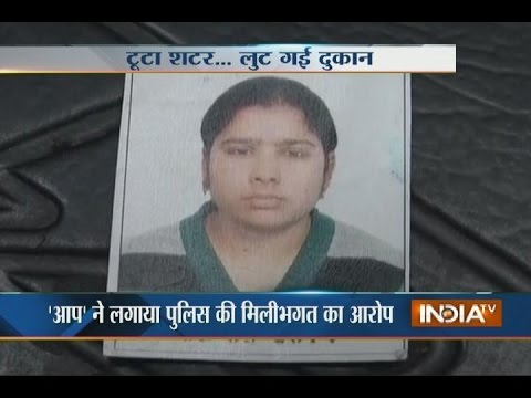 Girl Shot at During Robbery in Electrical Shop at Moti Bagh in Delhi