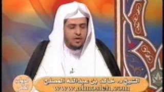 جواز الفطر للمسافر في رمضان Youtube