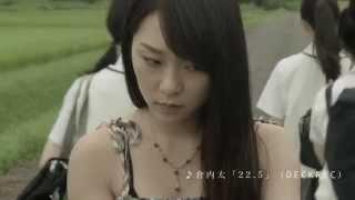 シネマプロジェクト第3弾作品 天野千尋監督による渋川清彦出演、『うる...
