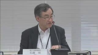第3回降下火砕物の影響評価に関する検討チーム(平成29年06月22日)