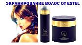 Интернет-магазин shophair. Ru: купить estel otium aqua шампунь для интенсивного увлажнения волос 1000 мл недорого. Цена: 779 руб. Производитель: россия. Скидки.