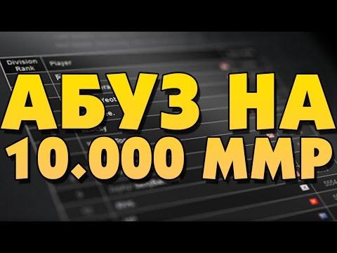 видео: dota 2 ПРОЙДЕНА! - 10k ММР ЗА 400 ЧАСОВ (mallljk - РАССЛЕДОВАНИЕ)