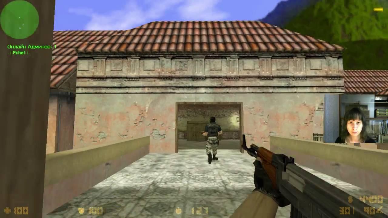 Онлайн игры флеш стрелялки на двоих платные онлайн стратегии