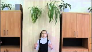 А.Л.Барто «Сережа учит уроки»