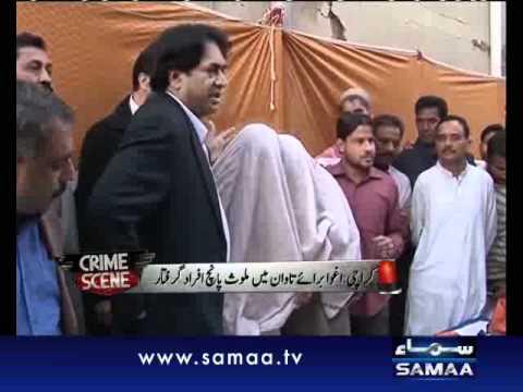 Crime Scene Dec 14, 2011 SAMAA TV 1/2