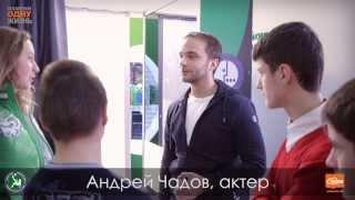 """Андрей Чадов о проекте фонда """"Измени одну жизнь"""""""