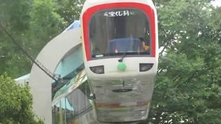 上野懸垂線40形 上野動物園西園駅発車