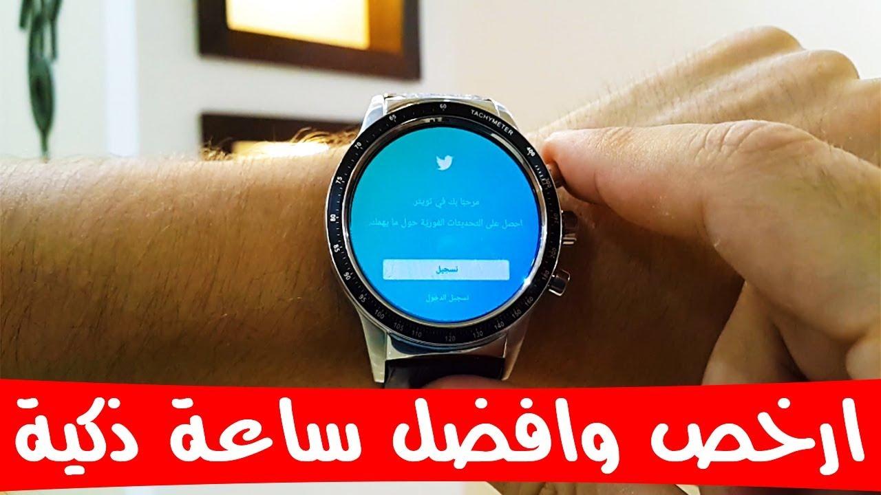 f6037f0e2 ارخص ساعة ذكية بمواصفات عالية - مراجعة ساعة Y3