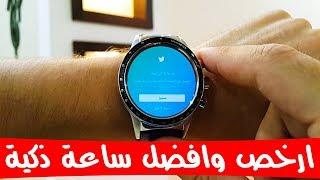 ارخص ساعة ذكية بمواصفات عالية - مراجعة ساعة Y3