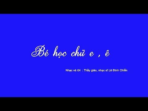 image [Bài hát] Bé học chữ e, ê