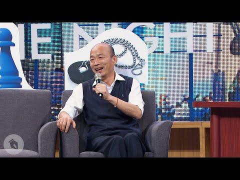 【博恩夜夜秀】韓總駕到!迎接夜夜秀開播以來最熟悉的陌生人!