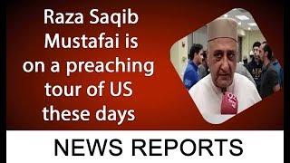 Preaching Islam In Usa