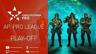 Warface AP: Pro League: PLAY-OFF