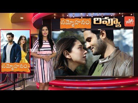 Sammohanam Review | Sudheer Babu, Aditi Rao, Mohan Krishna Indraganti | #Sammohanam | YOYO TV