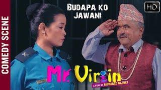Gokte Kaji & Sirjana Subba Comedy | UDREKO CHOLI HERNE NANI | Nepali Movie Comedy Scene | MR. VIRGIN