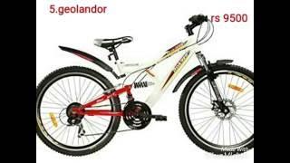 Top hercules cycles