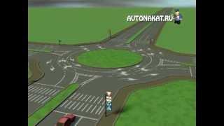 Правила проезда через круговое движение.
