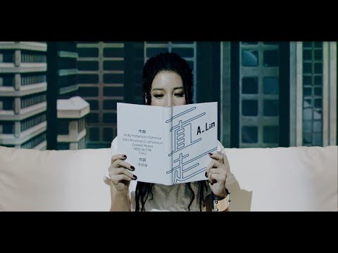 A-Lin - GO (Official Music Video)