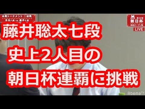 将棋・2月11日週の主な対局予定 藤井聡太七段、16日に史上2人目の朝日杯連覇に挑戦