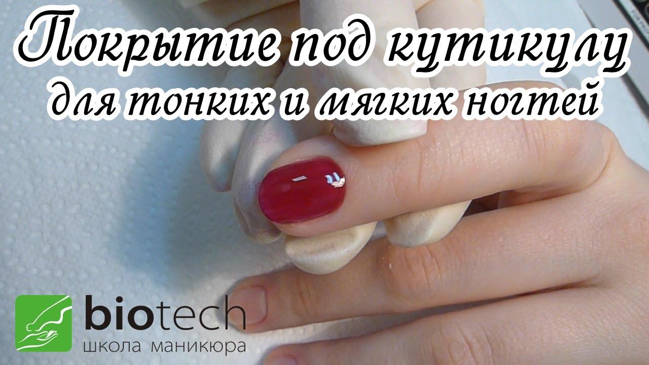 Дизайн Ногтей Лунный Маникюр Фото Новинки