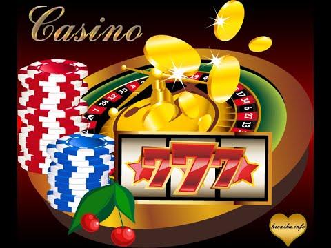 Законны ли интернет казино играть в казино вулкан онлайн