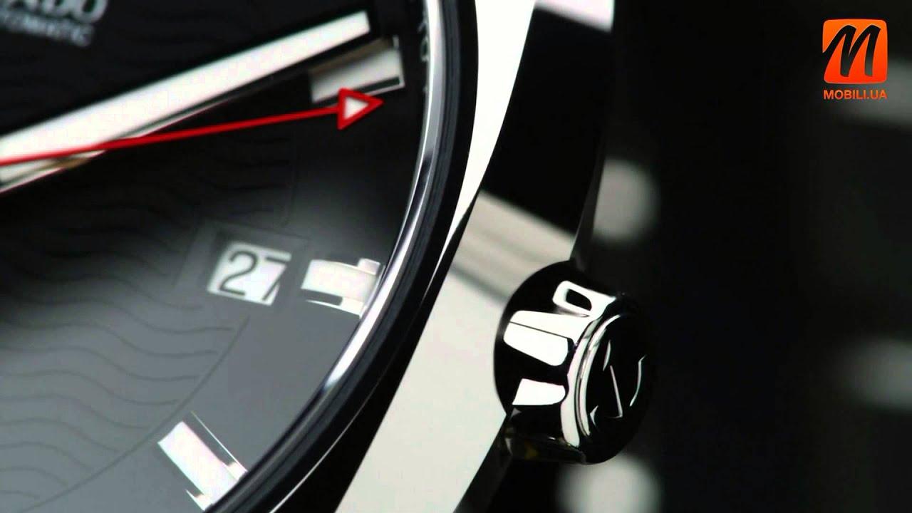 Rado D star швейцарские наручные часы Киев купить, цена, Украина .