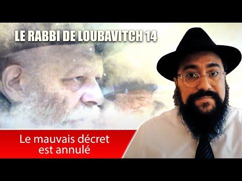 LE RABBI DE LOUBAVITCH 14 - Le mauvais décret est annulé - RABBI MENAHEM MENDEL SCHNEERSON