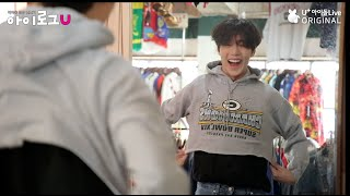 [아이로그U 몬스타엑스]ILOGU MONSTAX l MONSTAX in Jeju l EP.06 FULL (E…