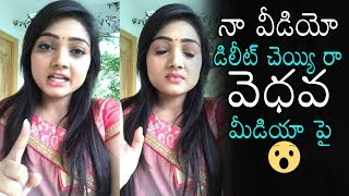 Small Screen Actress Priyanka SENSATI0NAL Comments On Fake News | Daily Culture