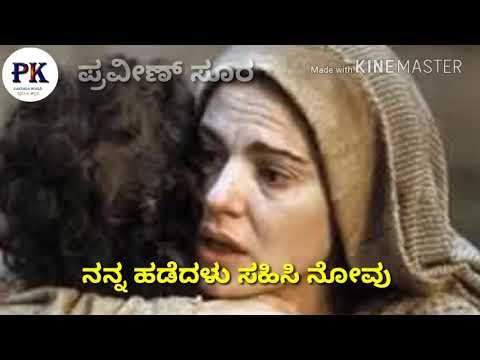 Amma i love u ma Kannada WhatsApp status video