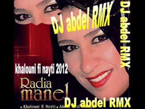 radia manel 2012