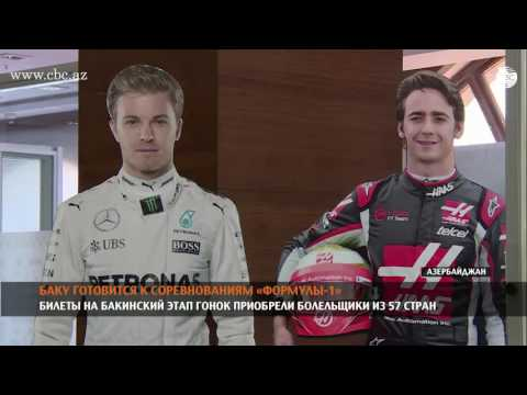 Билеты на Гран-при Азербайджана Формулы-1 приобрели 57 стра