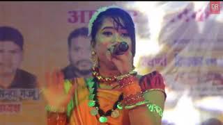Garima diwakar || Mohabbat Barsa Dena Tu Sawan Aaya Hai || (abhanpur)