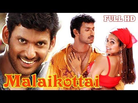 Tamil Latest Full Movie 2018 HD || Malaikottai Movie || Vishal, Priyamani, Urvasi, Devaraj || HD