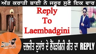 Reply To Laembadgini (Full Song) | Diljit Dosanjh | By Harry Kaleka | Latest Punjabi Song 2016 | #hd