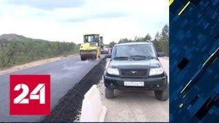 Дорожные ревизоры проехали все региональные трассы Колымы - Россия 24