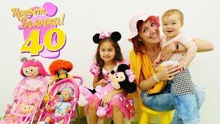 Привет, Бьянка - Бьянка и Маша Капуки у куклы Плюшевой.