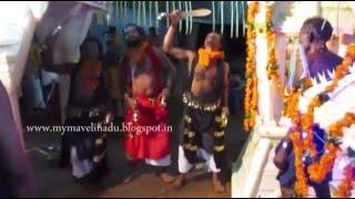 Ayyappan vilakku 2. Ayyappan Pattu.