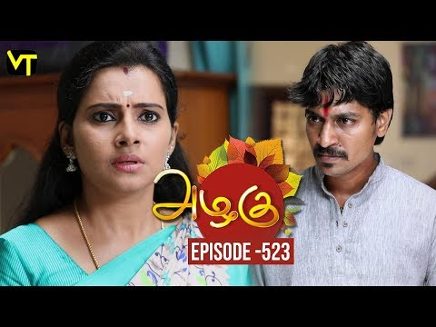 Azhagu Tamil Serial latest Full Episode 523 Telecasted on 06 Aug 2019 in Sun TV. Azhagu Serial ft. Revathy, Thalaivasal Vijay, Shruthi Raj and Aishwarya in the lead roles. Azhagu serail Produced by Vision Time, Directed by Selvam, Dialogues by Jagan. Subscribe Here for All Vision Time Serials - http://bit.ly/SubscribeVT   Click here to watch:  Azhagu Full Episode 522 https://youtu.be/1vm0eFi1bww  Azhagu Full Episode 521 https://youtu.be/G9zxpLF_JSU  Azhagu Full Episode 520 https://youtu.be/XUKv5ZnGg1M  Azhagu Full Episode 519 https://youtu.be/tELFSpw6YFI  Azhagu Full Episode 518 https://youtu.be/rlb5w8rTeeE  Azhagu Full Episode 517 https://youtu.be/CPhUrLoQ9Lw  Azhagu Full Episode 516 https://youtu.be/PAsoEifIeto  Azhagu Full Episode 515 https://youtu.be/g44p0q4jgUQ  Azhagu Full Episode 514 https://youtu.be/7zNH7-plW-M  Azhagu Full Episode 513 https://youtu.be/Yt882zxNc-E  Azhagu Full Episode 512 https://youtu.be/Dfgm9oxeoXk   For More Updates:- Like us on - https://www.facebook.com/visiontimeindia Subscribe - http://bit.ly/SubscribeVT