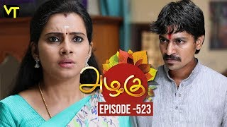 Azhagu - Tamil Serial | அழகு | Episode 523 | Sun TV Serials | 07 Aug 2019 | Revathy | VisionTime