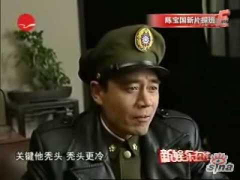 "陈宝国新剧出演反派 《决战南京》 Interview Chen Bao Guo in ""Jue Zhan"""