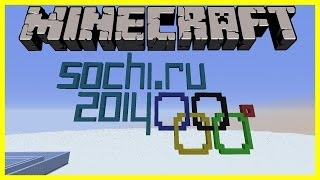 Minecraft: Sochi 2014 Winter Olympic Games! Luge, Speed Skating, and more!