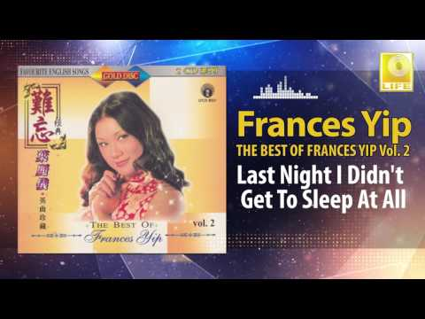 Frances Yip - Last Night I Didn't Get To Sleep At All (Original Music Audio)