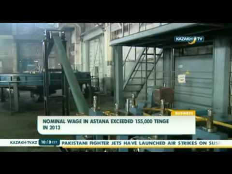 Номинальная заработная плата в Астане превысила 155 тысяч тенге